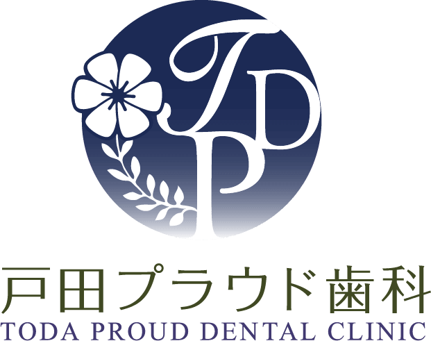 戸田公園駅より徒歩8分の歯医者・戸田プラウド歯科